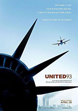 united93poster77.jpg
